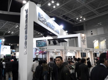 NCM_0047.JPG